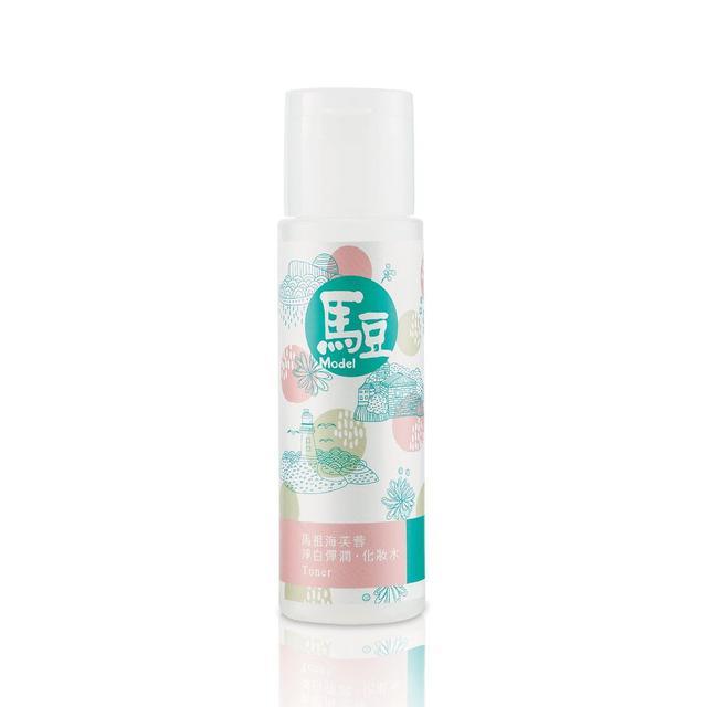 MODEL 馬豆 海芙蓉淨白彈潤化妝水