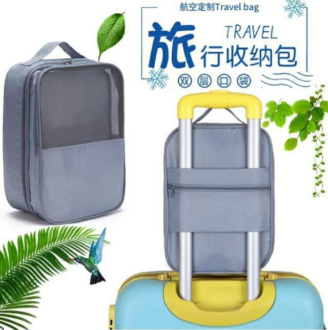 國外航空訂製-旅行手提鞋包旅行收納