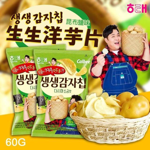 韓國 海太 生生洋芋片 昆布鹽味 60G