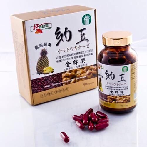 林內特產-鳳梨酵素紅麴納豆,盒裝:內含90粒