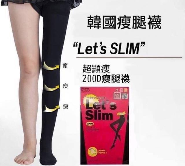 韓國200D瘦腿褲襪