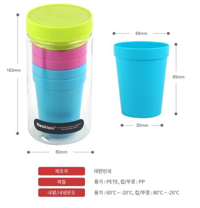 韓國 衛生攜帶專用便攜水杯組