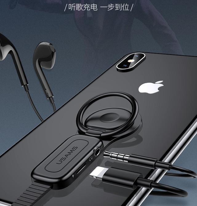 <預購>USAMS蘋果創意指環扣轉雙接頭支架