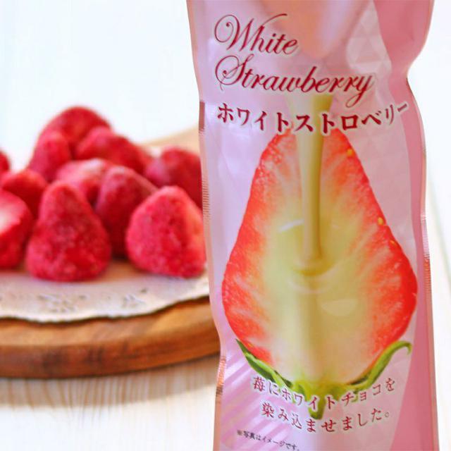 """""""草莓白巧一口吃""""日本 QUA 白巧克力50g/包~季節限定!醇厚香甜x新鮮草莓酸甜"""
