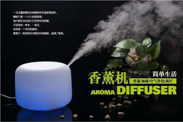 負離子 香薰 水氧機