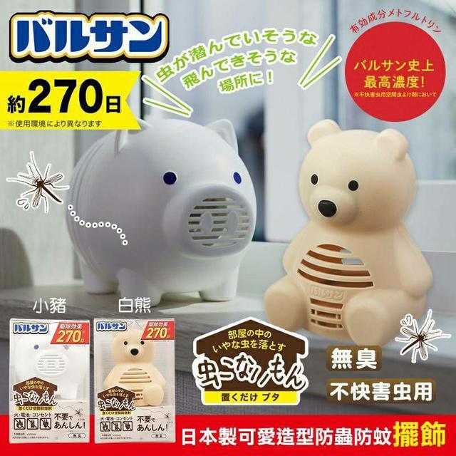 日本 可愛造型防蟲防蚊擺飾