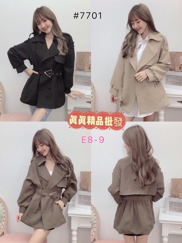 現貨 #7701  腰帶帥氣外套🧥天津商圈