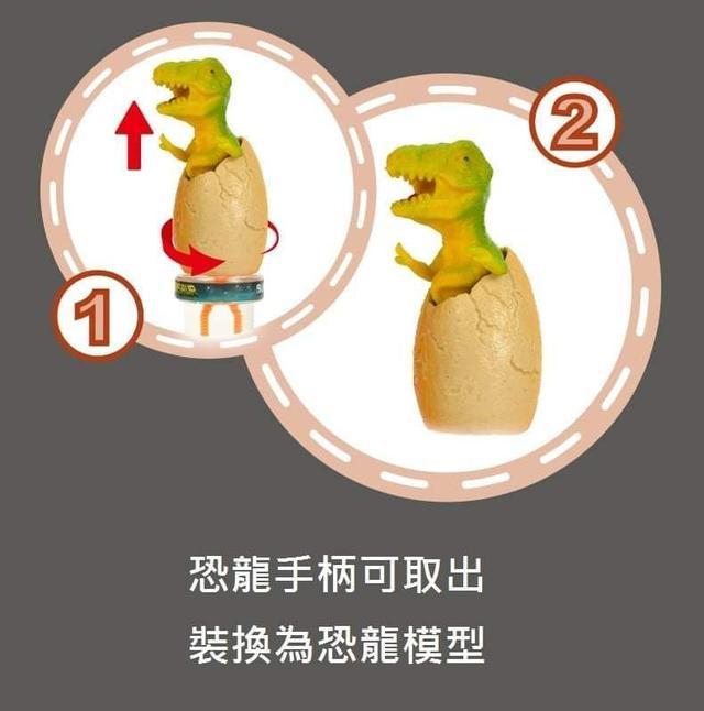 (預購S) G1021 - 恐龍泡泡棒