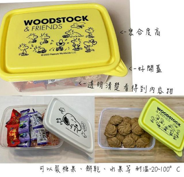 預購-正版授權 史奴比Snoopy 超可愛保鮮盒1000ml