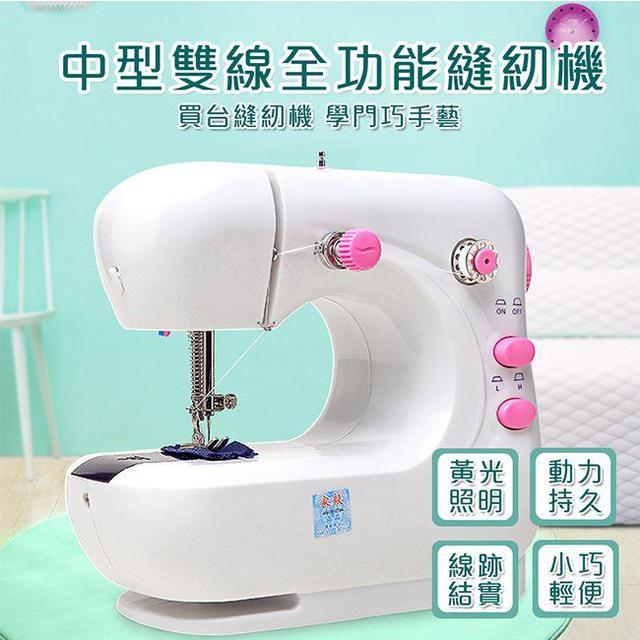 現貨新一代升級版雙線全功能縫紉機