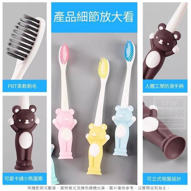 日本卡通吸盤式兒童牙刷(4入)