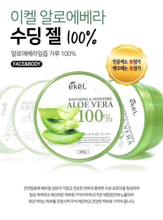 韓國ekeL 100%舒緩保濕補水蘆薈凝膠300g-1組10入