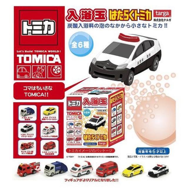 預購 日本 TOMICA 多美小汽車沐浴球 入浴劑