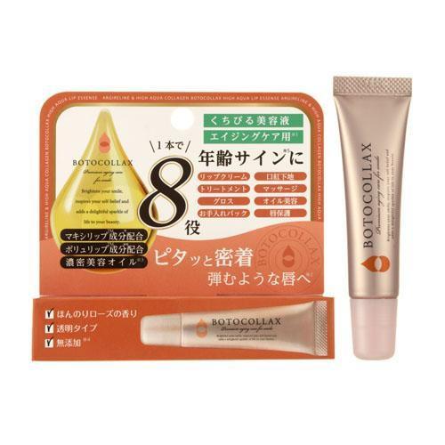 日本BOTOCOLLAX-8效合1高保濕水潤唇蜜~