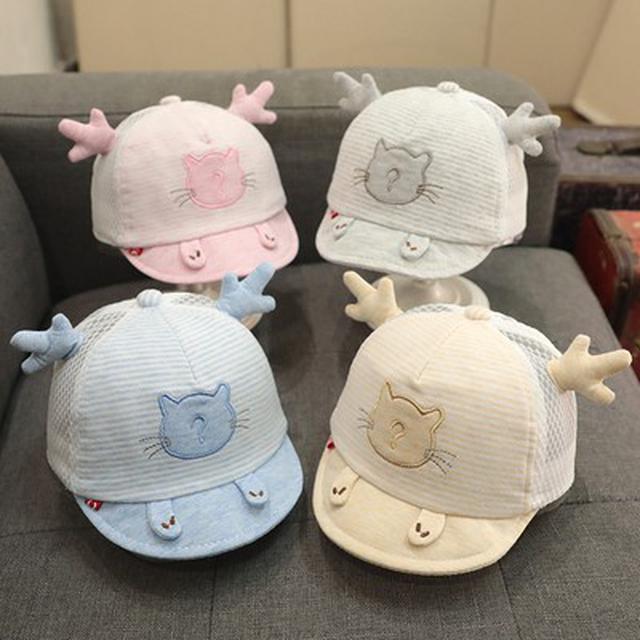(預購)嬰兒 帽子夏季防曬鴨舌帽