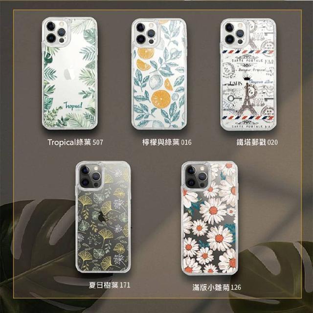 MooTun晶透防護保護殼 IPhone12系列