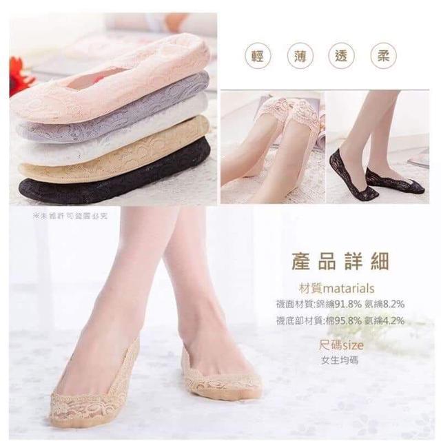 韓式隱形襪套6款隨機12雙一包 黑、膚2色