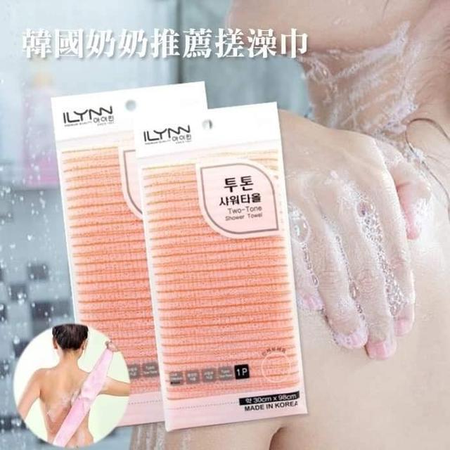 預購~韓國奶奶推薦 輕鬆搓 去角質搓澡巾