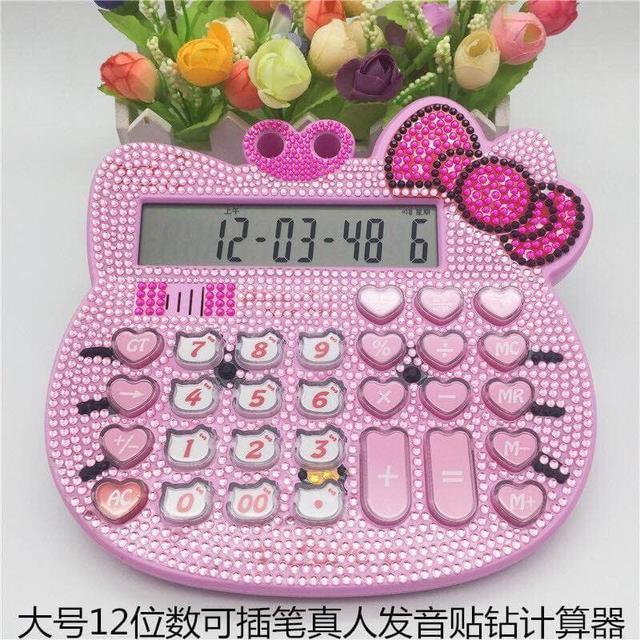 可愛KT貼鑽語音計算機