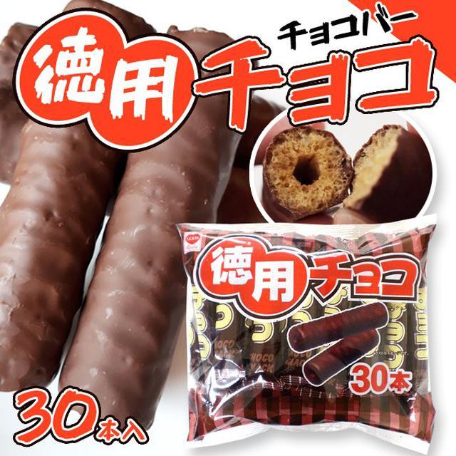 A-日本境內版 德用濃郁巧克力棒 30入