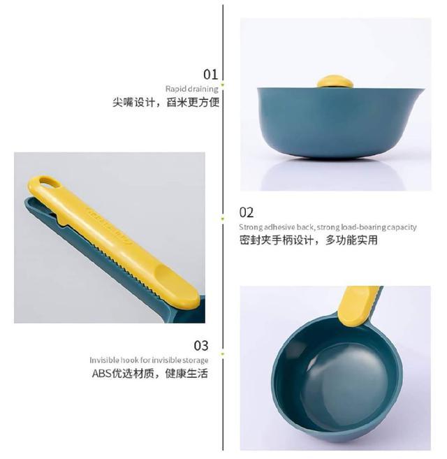 (預購s+) A202-帶封口夾舀米雜量勺(一組2支)