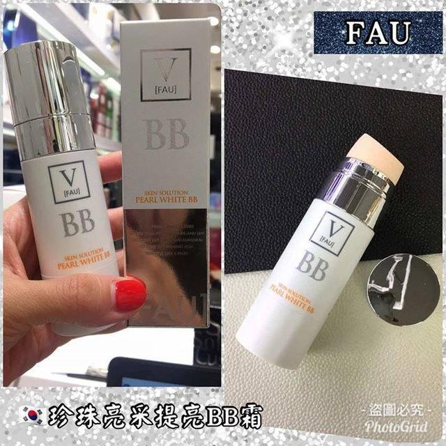 韓國FAU-珍珠亮采高光BB霜-光澤款30g
