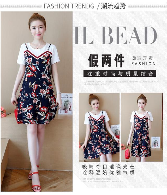 2019夏季新款韩版大码女装胖短袖拼接显瘦假两件印花遮肚连衣裙