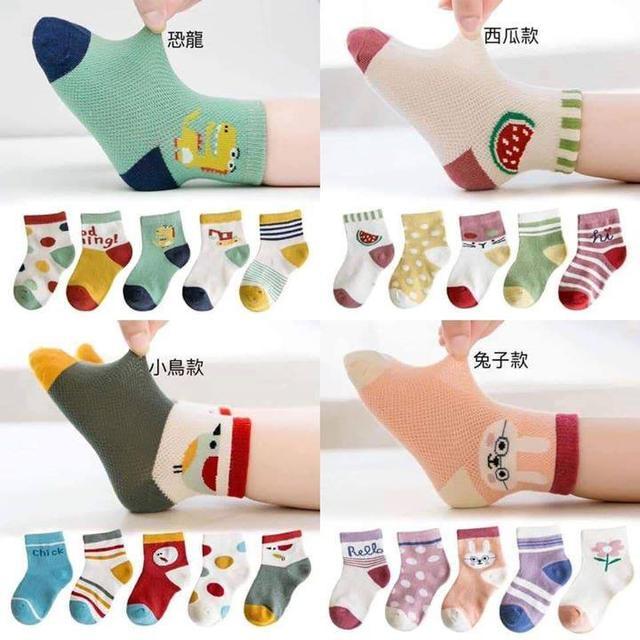 日韓春夏卡通動物童襪(1組5雙)