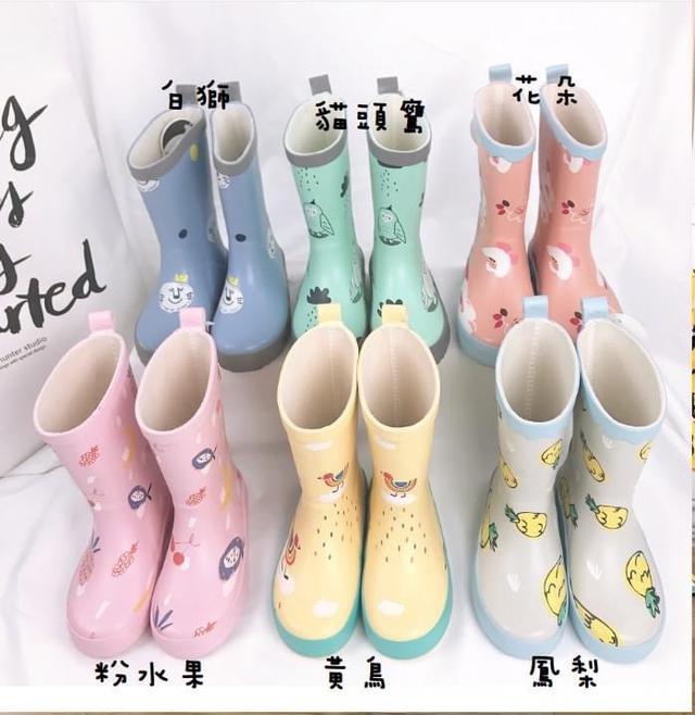 #預購歐美ins風兒童雨鞋