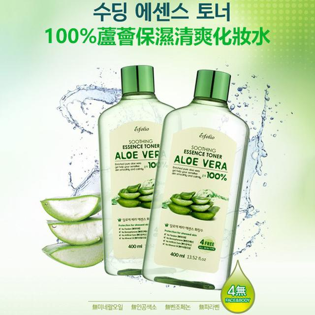 韓國 esfolio 100%蘆薈保濕清爽化妝水
