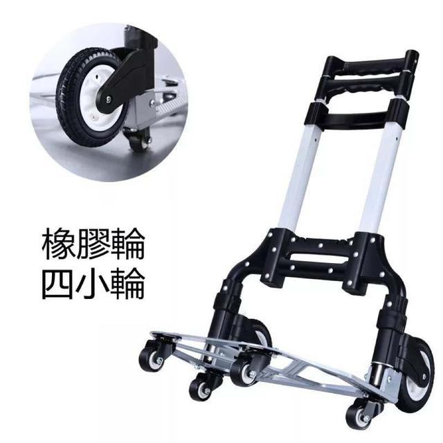 折疊拉桿車 6輪手推車 萬向輪 實拍 高承載 推車