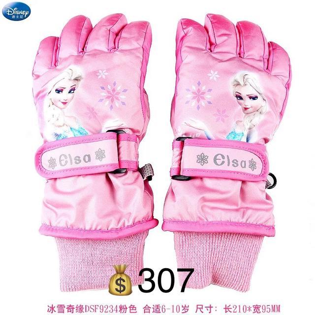 迪士尼冰雪奇缘儿童手套冬保暖户外滑雪手套小学生分指五指手套
