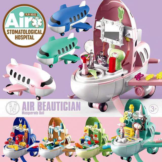 #嬰幼童玩具 飛機禮盒玩具組