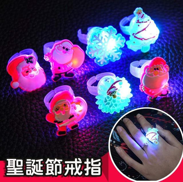 (預購S) 聖誕節發光派對戒指(一組10個)