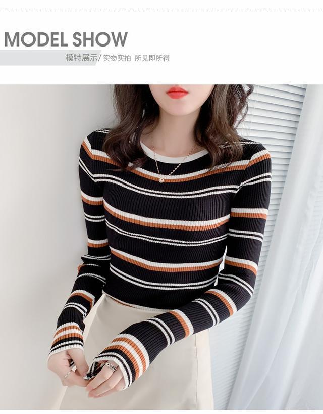 溫柔風條紋針織衫(兩色)