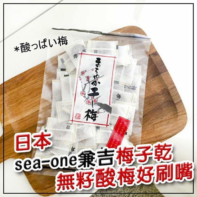 日本 sea-one 兼吉 梅子乾 130g