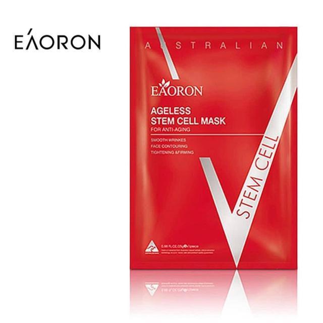 Eaoron 澳洲水光針紅色V臉微雕提拉提升緊緻面膜25gX5片