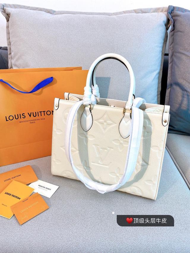 頂級純皮Lv 2020櫻花系列 高級浮雕 壓花 購物袋