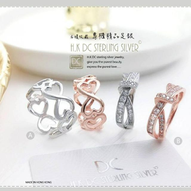 《韓劇氣質戒指》足重專櫃精品超唯美氣質典雅鑲鑽鋯石戒指