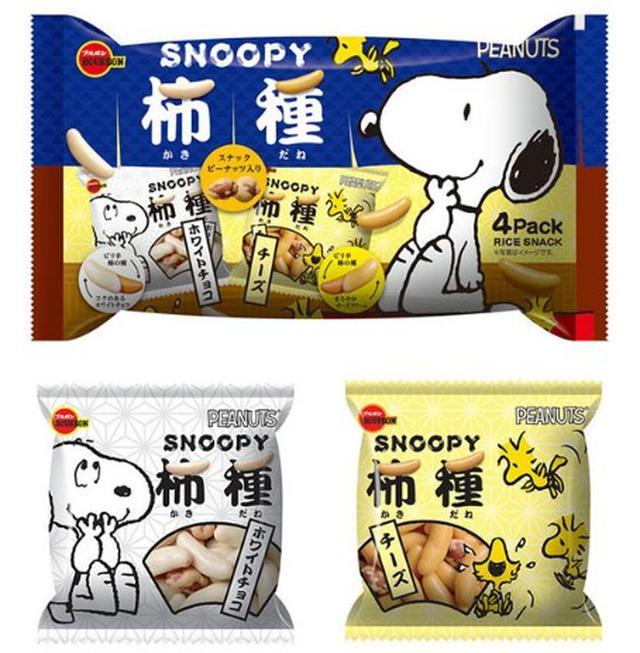 【預購】白巧克力起司柿種米果 史努比