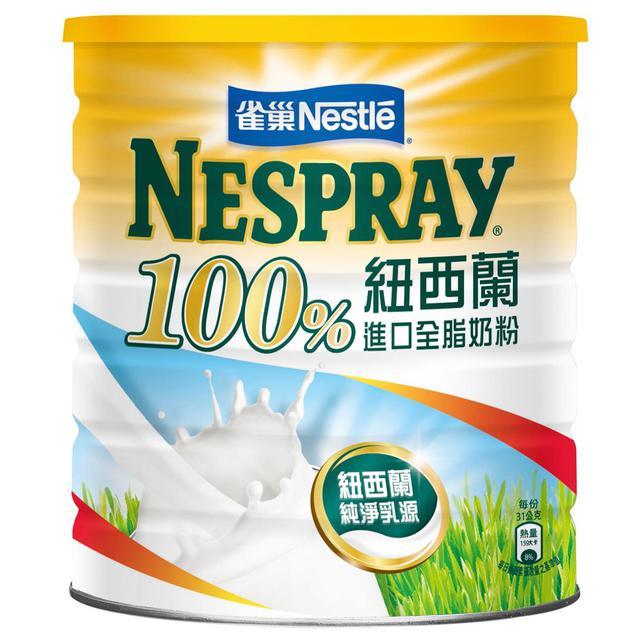 雀巢100%紐西蘭全脂奶粉 2.3Kg