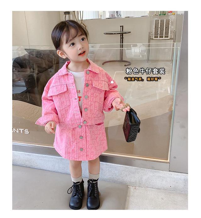 牛仔網红秋款套装洋氣時髦兩件套韓版(貝)
