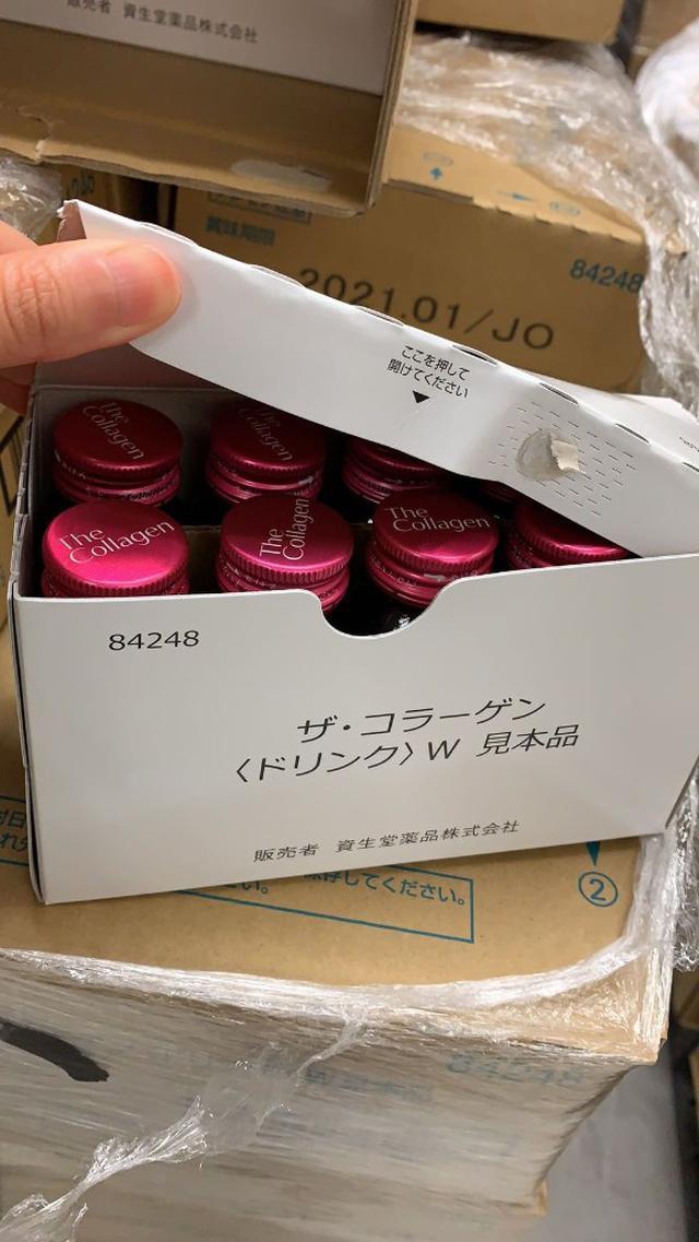 「預購」資生堂膠原蛋白口服液(50ml*10支)試用包裝白盒