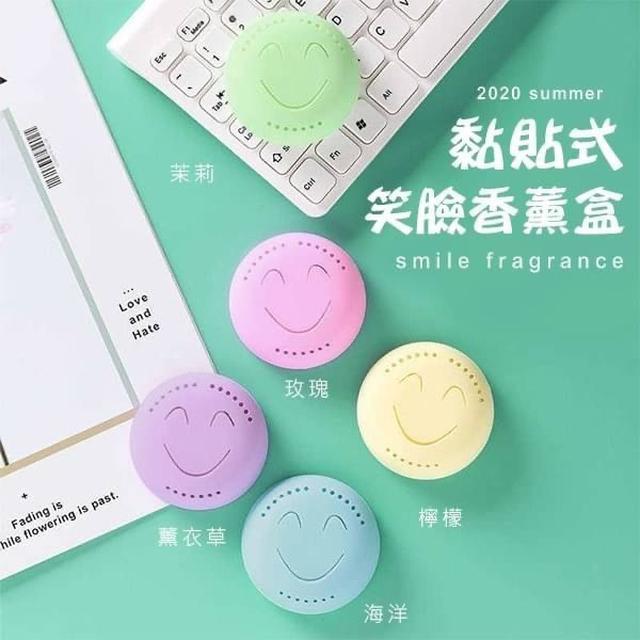 [現貨] 黏貼式馬卡龍笑臉薰香盒