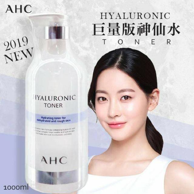 韓國 AHC 玻尿酸精華化妝水 1000ml 紫色 保濕鎖水 (2019新款)