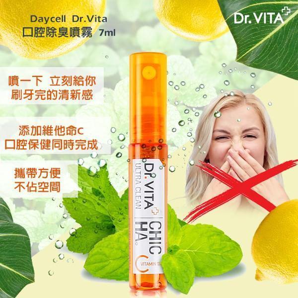 韓國 Daycell Dr.Vita 口腔除臭噴霧7ml