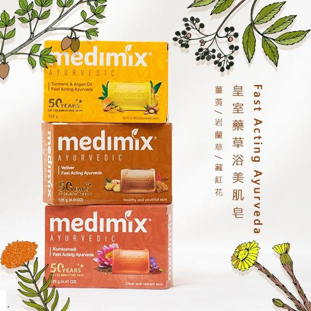 #美妝保養品 印度 美黛詩 MEDIMIX 綠寶石皇室藥草浴 美肌皂 125g