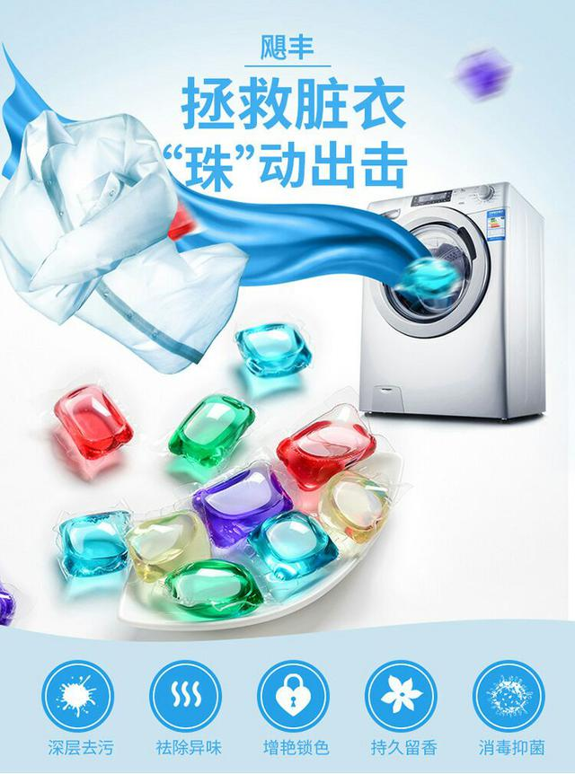 【8倍濃縮洗衣凝膠球(30入)】混裝隨機出貨不挑款