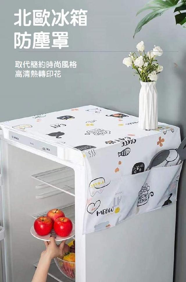 (預購s+) A415-冰箱防水防塵罩