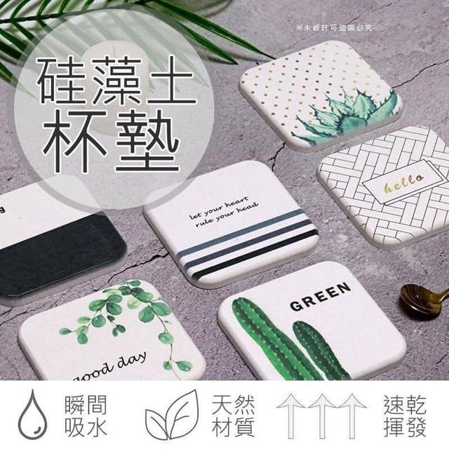 ✔️珪藻土杯墊(5入)